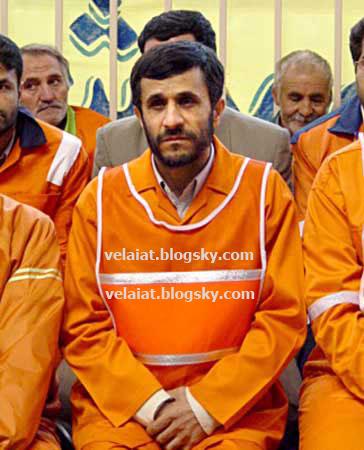 رئیس جمهور دکتر احمدی نژاد در لباس رفتگران شهرداری